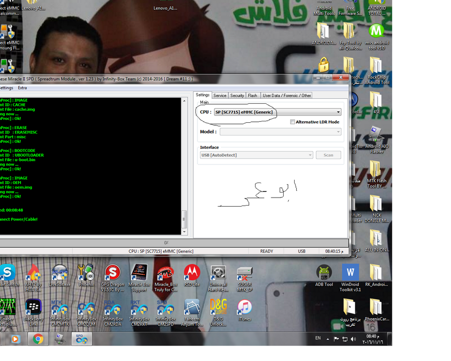 Cm2 Spd Tool - multifilessg