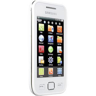 حصرى حصرى لعيون الجيماويه فلاشه Samsung Wave525
