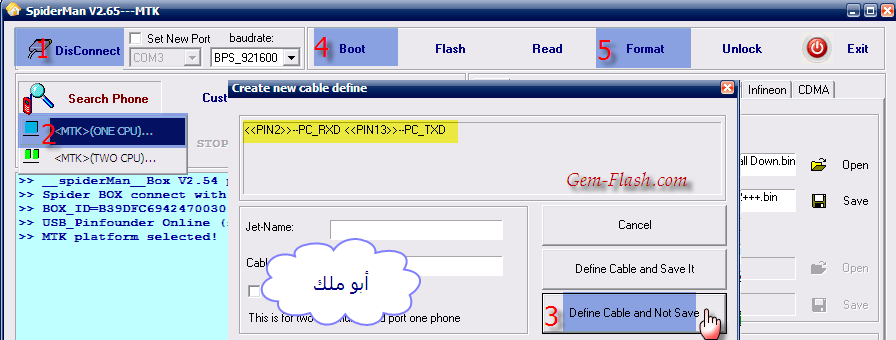 ممكن حد يساعدنى مش عارف اشتغل