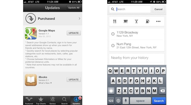 تحديث لبرنامج خرائط قوقل 1.1 على نظام iOS