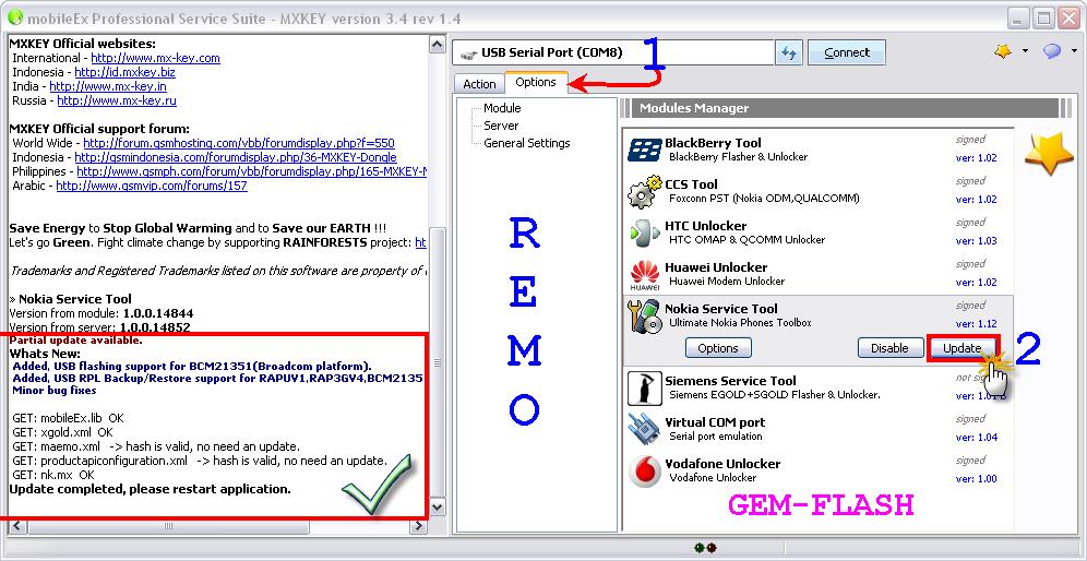 حل مشكلة الابديت الجديدMXKEY v3.4 rev1.4