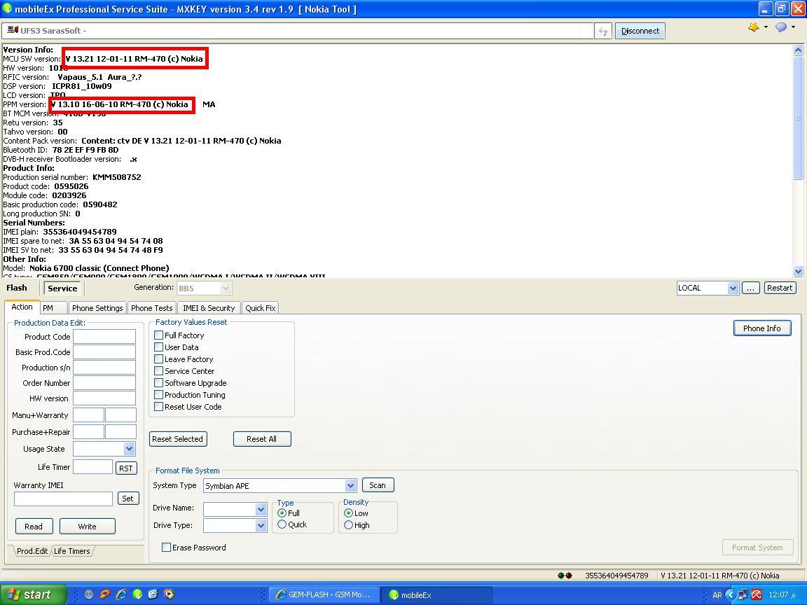 تم تعريب 6700c فيرجين 13.20  13.21  باللغة 13.10