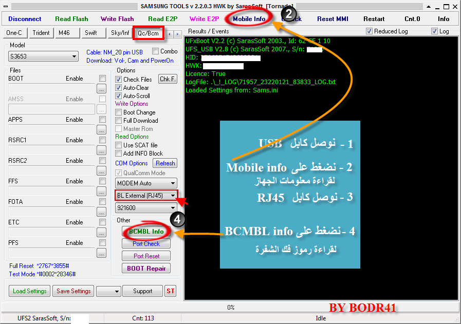 How to unlock Samsung Qualcomm / BCM by HWK