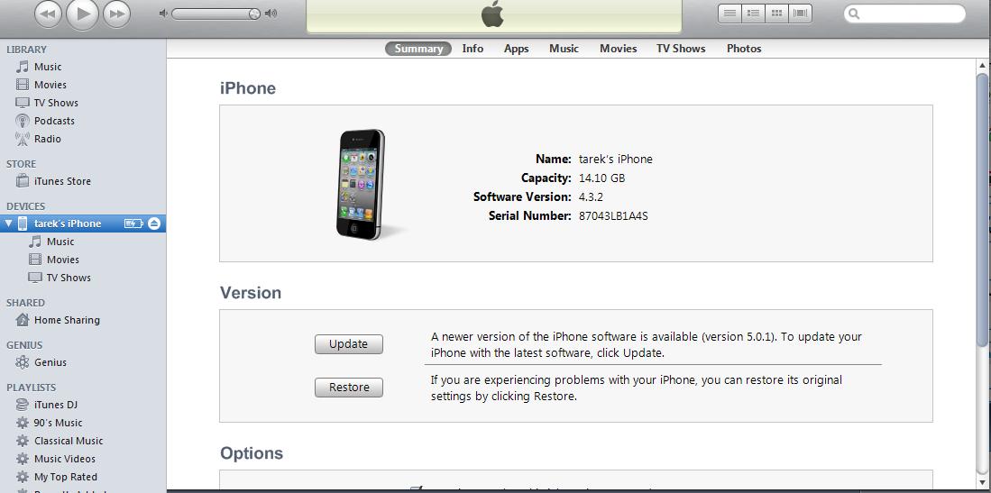 اريد المساعده فى iphone4