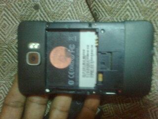HTC رمز حمايه