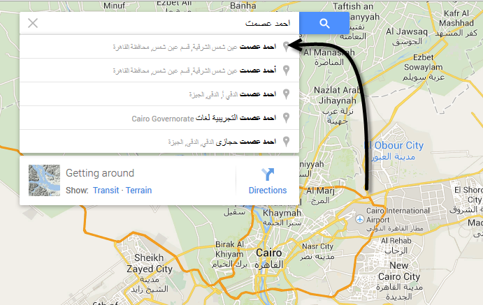 للتاجر : كيفيه تحديد مكانك فى الخريطه بطريقه سهله وسريعه