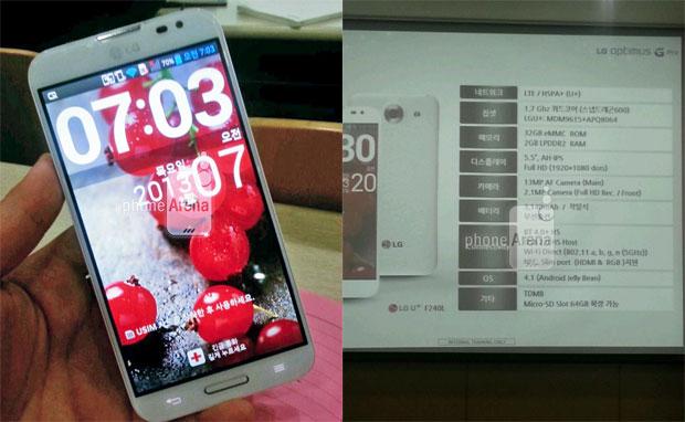 ظهور الهاتف المحمول LG Optimus G Pro بشاشه أكبر قادم إلى كوريا ؟