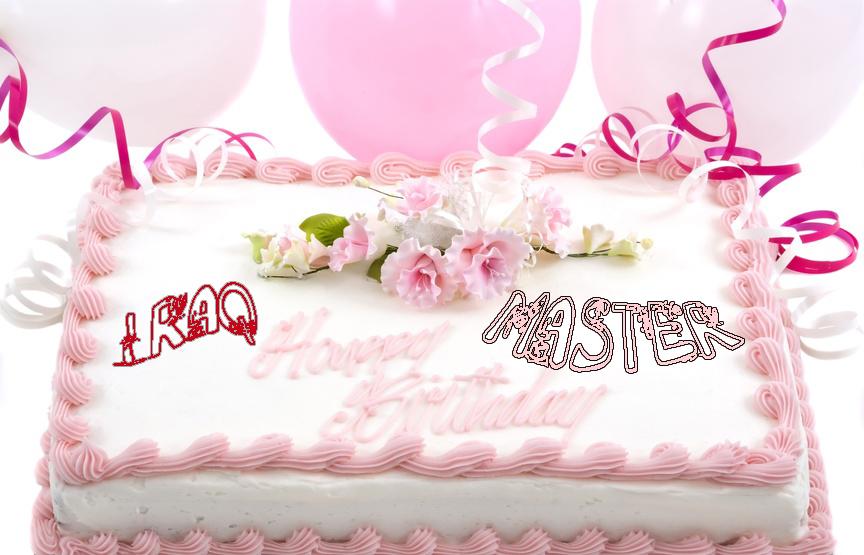 اليوم عيد ميلاد رادار المنتدى IRAQ MASTER  اخونا حسام