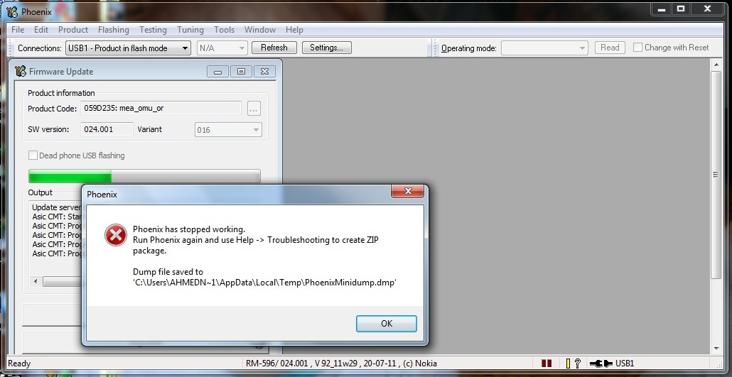 مشكلة عند محاولة تحديث نوكيا N8 أرجو المساعدة