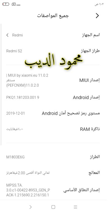 Frp Xiaomi Redmi S2 (test point )