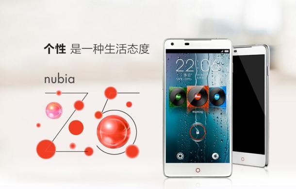 الأعلان عن الهاتف المحمول Nubia Z5 بشاشه 5 أنش بدقة 1080p رباعي النواه وبسماكة 7.6 مل