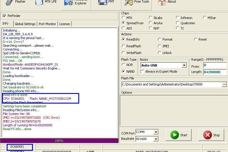 فلاشه f900 n70 tinmo 64m بيانات جديده