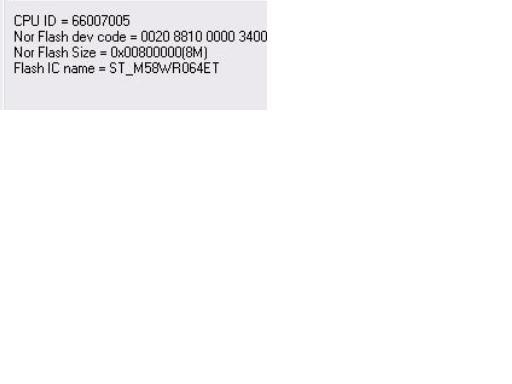 فلاشة جديدة جدا جدا 6233 ztc