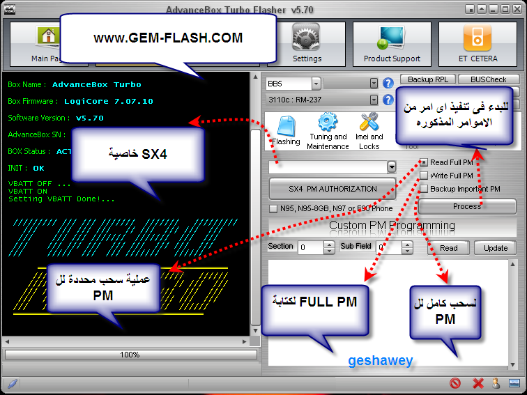 advancebox turbo flasher v5.70