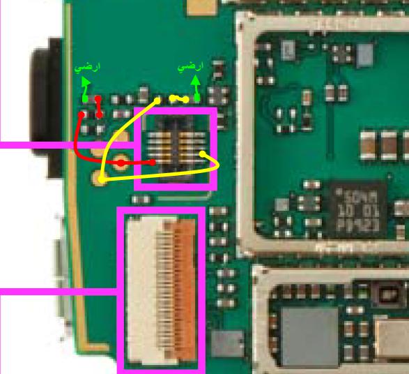 ارجوا المساعده العاجلة في جهاز 5233 ومشكلة التاتش مقومتان لاتوجد لهما مجسات طايرة