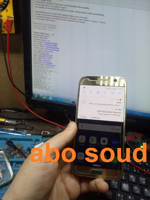 تم حله g930f 7 0 u2    rom+reset frp ufs + root +batch sert - الصفحة 1