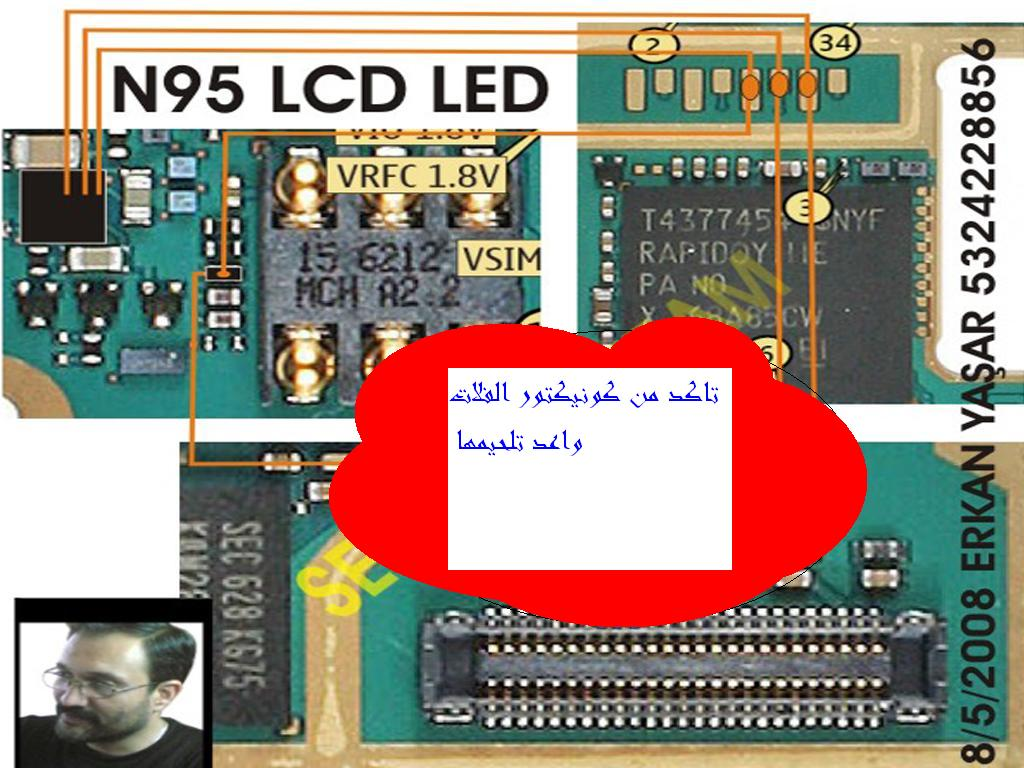 مشكل زر الاتصال n95