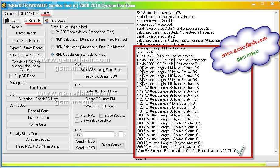 شرح طريقة { فك الشفرة + التفليش + ريبير SD ... } على السيكلون بوكس بواسطة usb فقط.