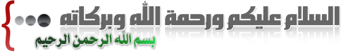 الاصدار الاخير الفلاشه العربيه C3 rm776__07.32