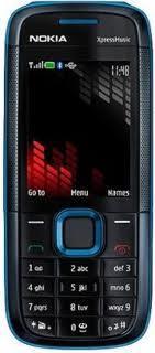 فلاشة 8 ميجا n5130 FM