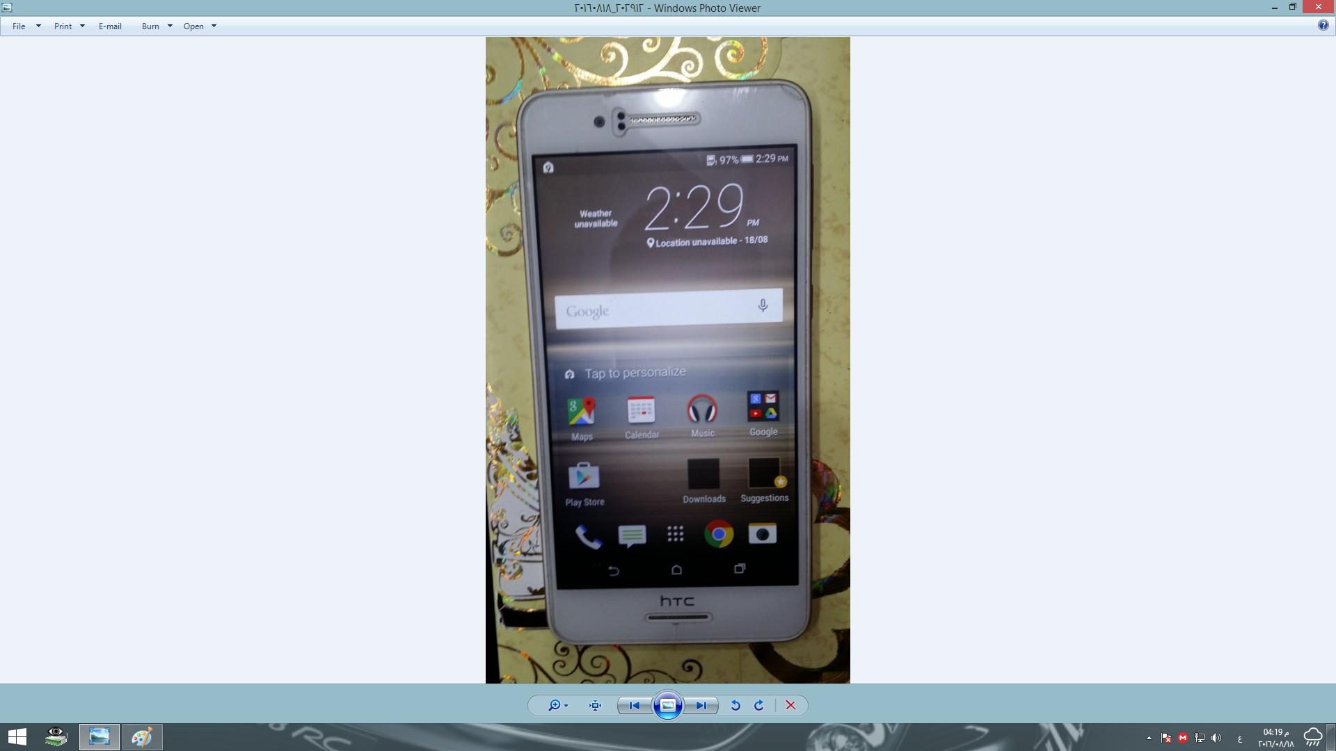 أهداءات : تخطى جوجل أكونت HTC D728H FRP DONE - الصفحة 1
