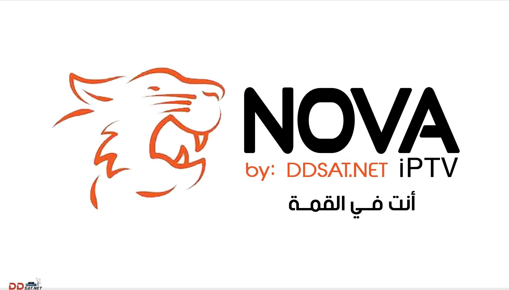 تم اضافة خدمة جديدة NOVA IPTV