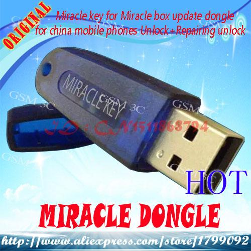 الان اولا لدى المركز المصرى للمحمول دونجل المريكل كى الجديد MIRACLE K
