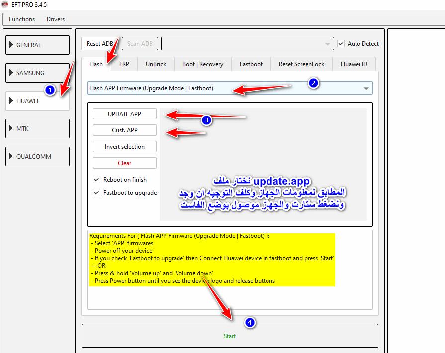 المساعدة فى طريقة تفليش ALE-L21