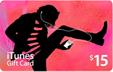الان على سيرفرنا افضل اسعار لبطاقات آي تيونز (iTunes)