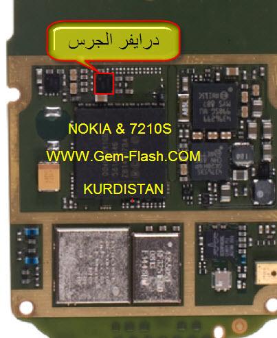مشاكل في الهاتف نوكيا 7210c