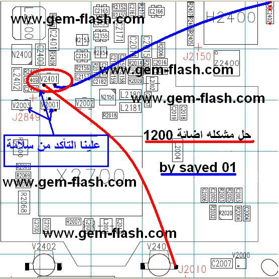حل مشكلة الإضاءة 1200 1208 1209 الشرح بالصور