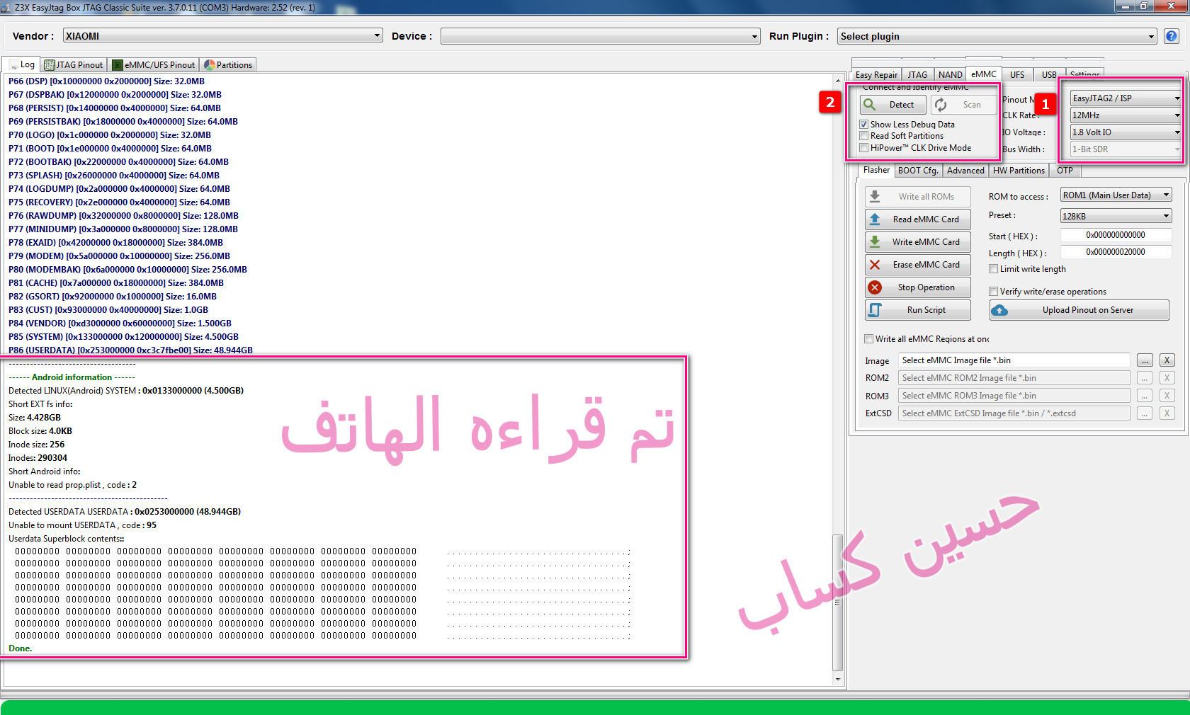 Remove mi cloud Redmi note 8 Easy JTAG