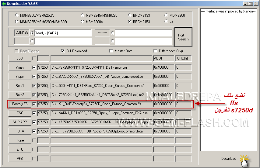 فك شفرة SAMSUNG S7250-WAVE MAGICALعلى Z3X