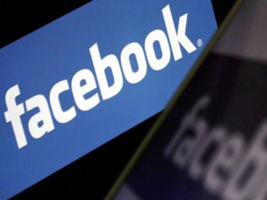 """مستخدمي """"فيس بوك"""" يقضون 500 مليار دقيقة على الموقع شهرياً !"""