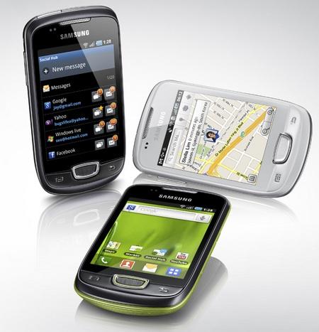 فك شفرة Samsung Galaxy Mini S5570
