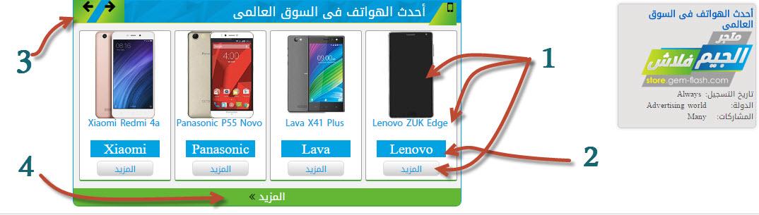 الان يمكنك متابعة كل ما هو جديد فى أحدث الهواتف فى السوق العالمى من خلال مواضيع المنتدى