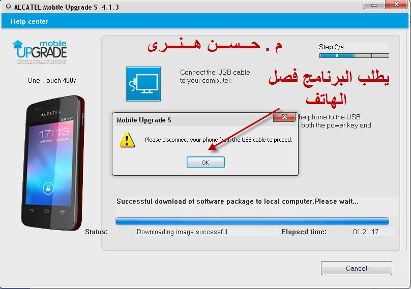 Alcatel mobile upgrade s 4