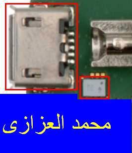 الخطوات الصحيحة لتصليح عطل الوقوف على شعار نوكيا ثم يفصل فى اجهزة 5130و2700c