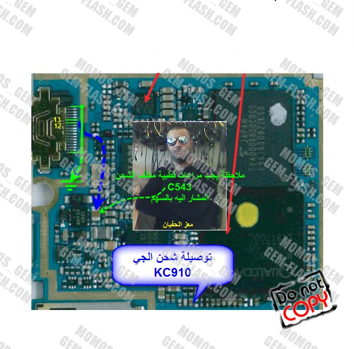 المساعدة في سكوت lg  kg800 ku990 kp500 kc910