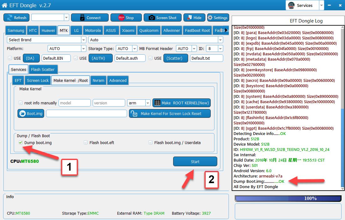 كيفية سحب ملف البوت وصناعة الروت للأجهزة العاملة بمعالج mtk على العملاق EFT Dongle