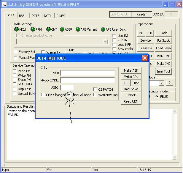 كيفية كتابة ملف RPL بالصور باستخدام الجاف