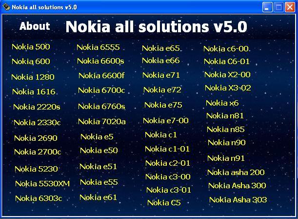 nokia all solutions v5.0 نسخة جديدة بتاريخ 14/11/2012