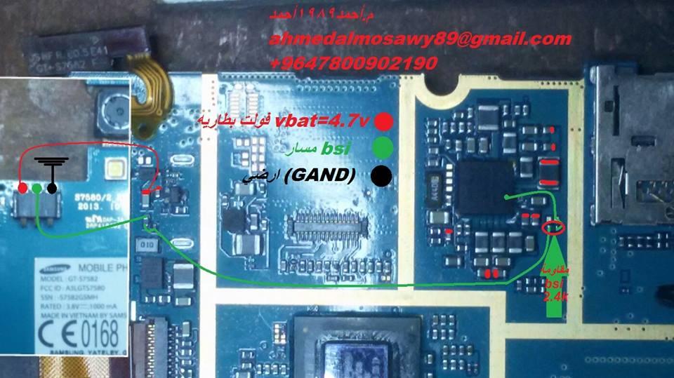 7582 علامه تعجب حمراء اعلى يسار الشاشه