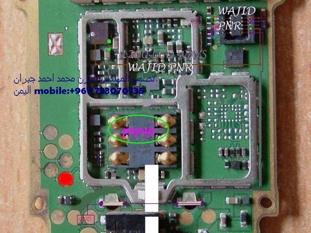 لحل النهائي والاكيد لمشكلة1110--1200-1208 info error+contact service