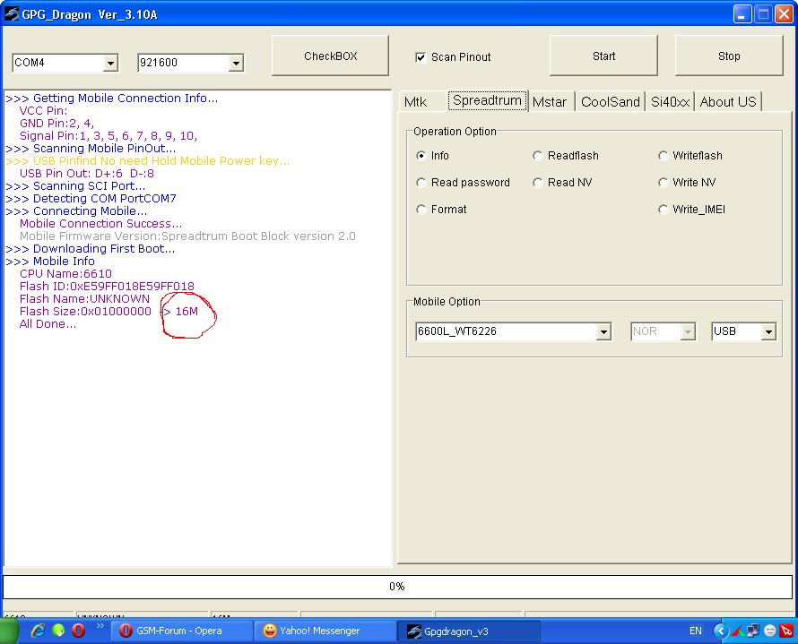 خطا في التحديث GPGDragon_V3.10A