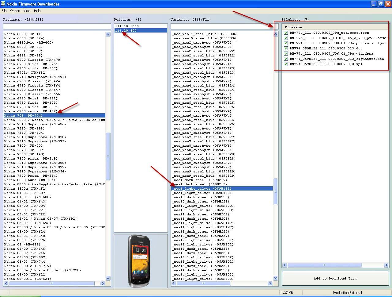 آخر إصدار من برنامج النافيفيرم 1.6.1 NaviFirm