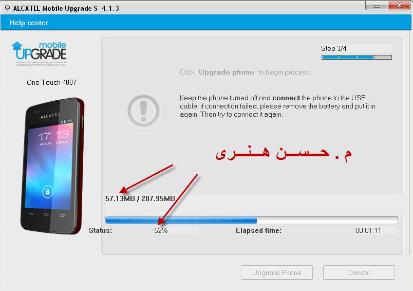Mobile upgrade alcatel pixi