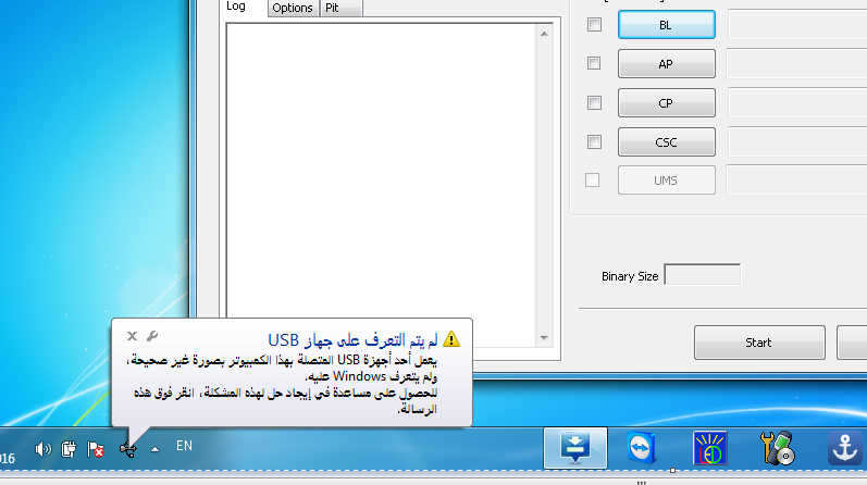 i9300 لم يتم التعرف على جهاز usb - الصفحة 1