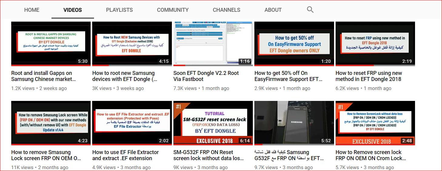 القناة الرسمية للدونغل على يوتيوب وتحتوي على شروحات لاهم ميزات EFT Dongle