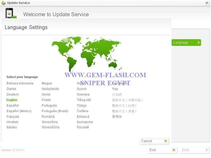 استفسار بخصوص برنامج Update Service